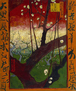 Van Gogh painted reproduction of a Hiroshige print; Source: Wikimedia Commons