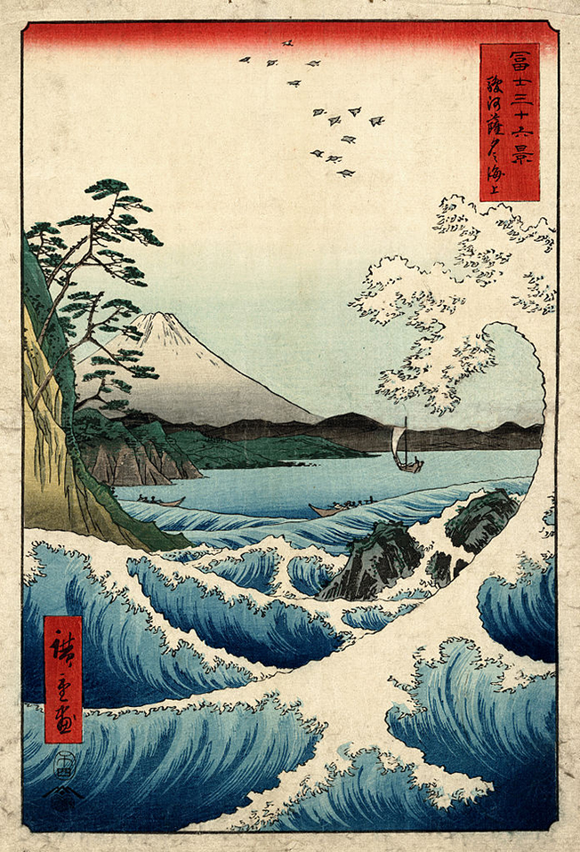 Hiroshige_The_sea_at_Satta_in_Suruga_Province,_1858_WMC_652